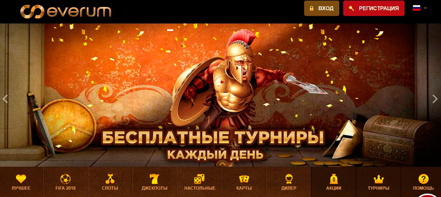 Информация о Everum Casino