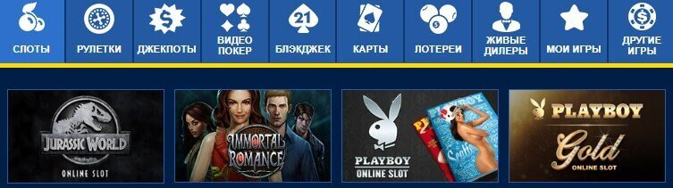Goldfishka Casino играть