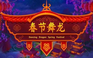 онлайн-слот Dancing Dragon Spring Festival картинка